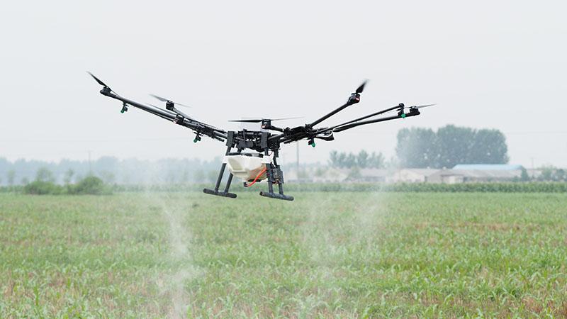 Carbon Fiber UAV